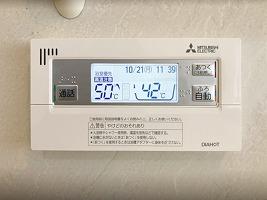 SRT-S464A 三菱エコキュート