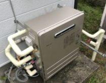 故障したガス給湯器を新しく取替