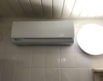 ガス給湯暖房用熱源機と壁掛型の浴室暖房乾燥機の設置をしました
