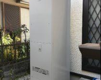 電気温水器からエコキュートへ取り替え、IHヒーターも新しく取り替え