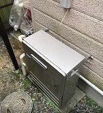 不具合の出ていたガス給湯器をエコジョーズに取り替え