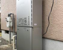 熱源機付き給湯器から、ガスふろ給湯器にお取り替え(ノーリツ・エコジョーズ)