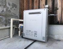 不具合のあった灯油ボイラーからガス給湯器エコジョーズへ取り替え