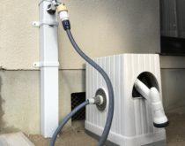自治会館の散水栓を立水栓への取替工事
