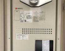 南草津駅前の分譲マンションで熱源機付きガス給湯器を新しく取り替え