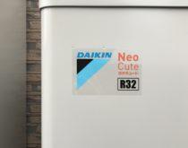 高温差湯タイプの電気温水器からフルオートタイプのネオキュートへ取替