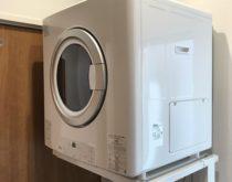 大人気!ガス衣類乾燥機「乾太くん」設置