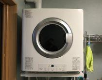 今話題の衣類乾燥機「乾太くん」を新設