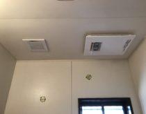 Panasonic 浴室換気乾燥機(浴室暖房乾燥機)をお取付け