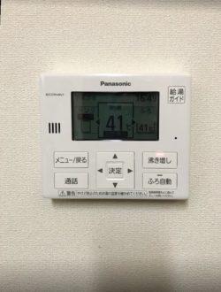 栗東市S様邸エコキュート・リモコン施工後