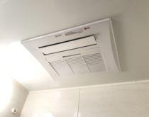 換気能力が落ちてきた浴室乾燥暖房機(カワック)を交換