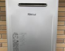 リンナイ従来型ガス給湯器を最新のリンナイエコジョーズへ取り替えました。