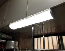 台所の手元灯をLEDの手元灯に交換しました