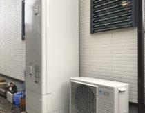 滋賀県大津市で電気温水器からエコキュートへ交換