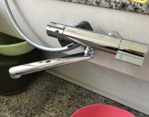 ぽたぽた水漏れしていた浴室水栓を新しく取り替えました