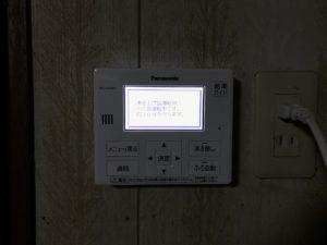202004M様邸エコキュート台所リモコン