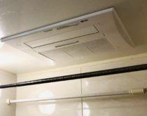 草津駅前分譲マンションで浴室暖房乾燥機を交換