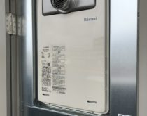 草津駅前分譲マンションでガス給湯器、浴室水栓を新しく取り替えました