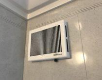 浴室の換気扇を後継品に交換