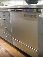 NP-45MC6T 栗東市 食洗機 食器洗い乾燥機