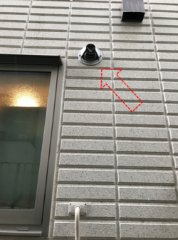 大津市N様邸乾太くん設置工事after  RDT-52S