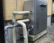 20年お使いの二つ穴隣接設置給湯器から、エコジョーズタイプに交換しました