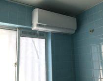 コンロ・給湯器・浴室暖房をまとめてお取替え