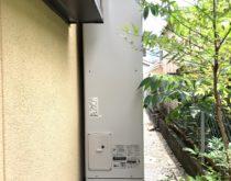 【施工動画付き】三菱の薄型のエコキュートの取替工事