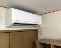 2階の子ども部屋に新規でエアコン工事をしました