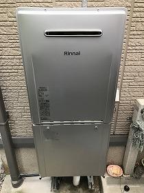 栗東市 リンナイ エコジョーズ交換 RUF-E2007SAW