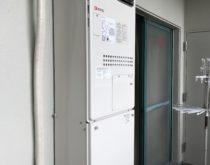 大津市の分譲マンションで熱源機付きのガス給湯器を交換