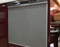 エコナビ搭載のPanasonicのビルトイン食洗機(NP-45MS8S)に交換