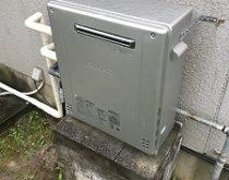 20年お使いのガス給湯器を新しくエコジョーズに交換しました。