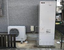 20年使用された電気温水器をエコキュートに交換しました