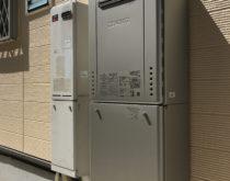 栗東市でガス給湯器からエコジョーズに交換しました