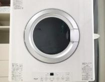 パワフル・ふんわり仕上げのガス衣類乾燥機「乾太くん」を2階洗面所に設置しました