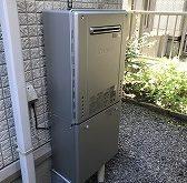 エラーが出てまもなく使えなくなったガス給湯器を交換しました