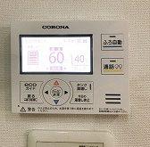 コロナ、暖房機能付き多機能エコキュート(CHP-46ATX3)を設置しました