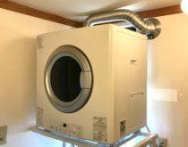 大人気、ガス衣類乾燥機「乾太くん」でホームランドリー化、大津市