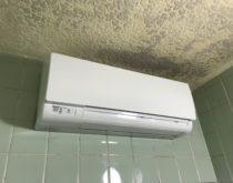 大津市、熱源機付きガス給湯器・壁掛け式浴室暖房乾燥機を交換しました!