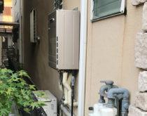 故障した給湯器、パロマ・エコジョーズ(FH-E248AWL)に交換