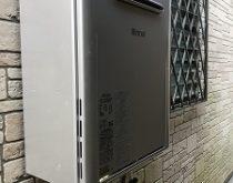 ガス給湯器(RUF-2405SAW)から後継機種(RUF-E2406SAW)に交換