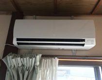 経年25年のエアコン交換と、掃き出し窓に手すりを設置しました