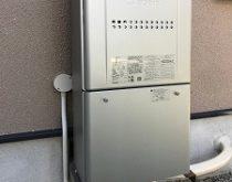 16年お使いの暖房付給湯器をノーリツ・エコジョーズへ交換しました。