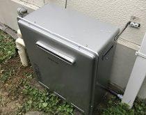 据置タイプのガス給湯器交換事例