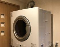 設置件数増加中⤴電気式からガス式衣類乾燥機「乾太くん」へ