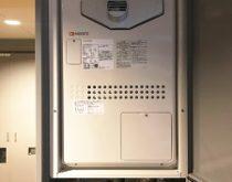 大阪ガス品番(N) 44-171(GTH-1613AWXD-T)の給湯器を交換しました