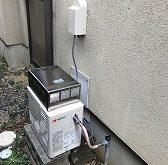 ガス風呂釜交換事例 GSY-1200P → GSY-132D、レバーからリモコンになり使いやすく!