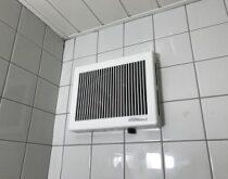 動かなくなった浴室用換気扇を交換、換気能力アップ⤴