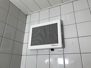 20210219_浴室換気扇